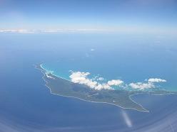 天国 に いちばん 近い 島 あらすじ